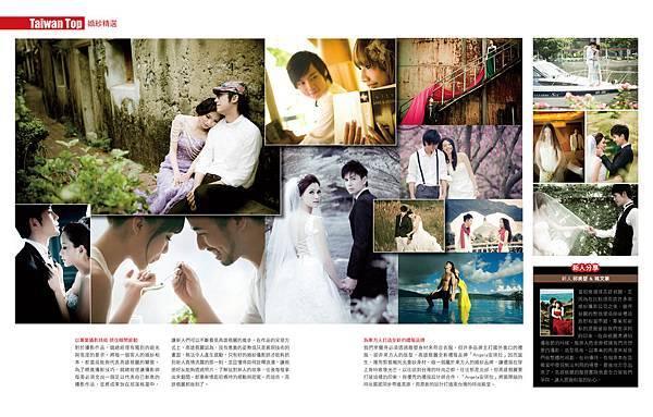 高雄翡麗-0411修2