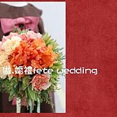 Bouquet-p002.jpg