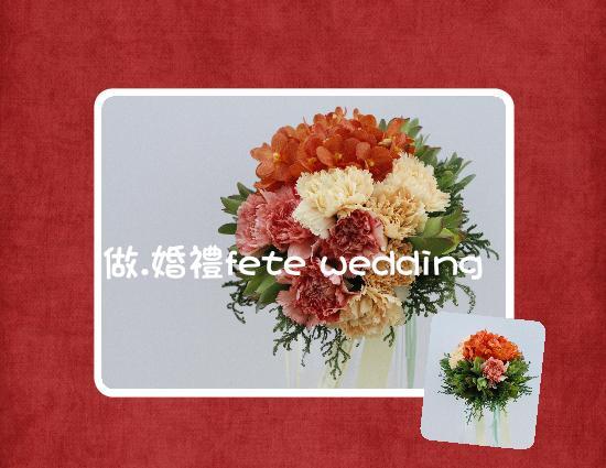 Bouquet-p001.jpg