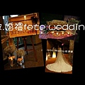 1009wedding-Rebecca-p002.jpg