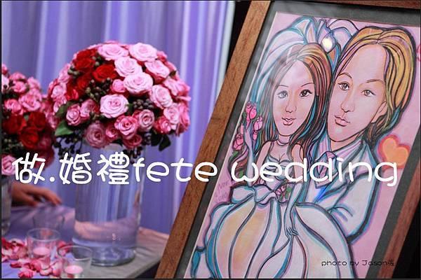 信儒&之盈訂婚宴佈置-2.jpg