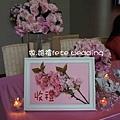 櫻花專案收禮桌-1.jpg