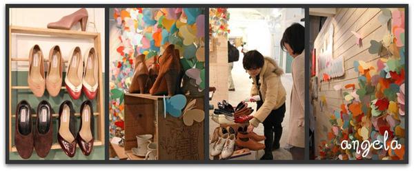 liebe.hsing-shoe expose.jpg