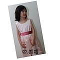 rebecca gown-p003.jpg