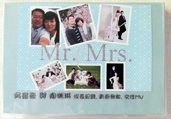 Mr&MrsWu.jpg