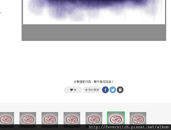 Snap9.jpg
