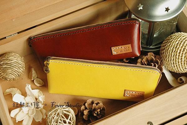 桃心木與芥末黃筆袋01