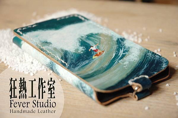 surfing!手繪衝浪風格手機套01