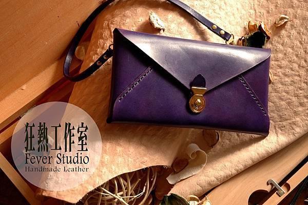 皇家深紫信封包02