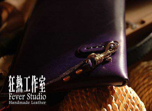 皇家深紫信封包04