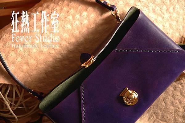皇家深紫信封包03