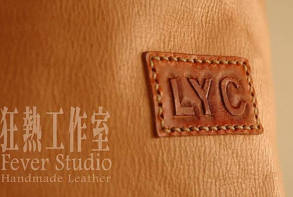LYC提袋04-刻字皮片