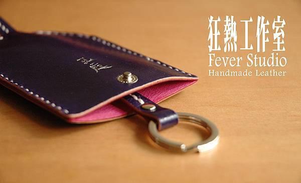 深紫鑰匙包02