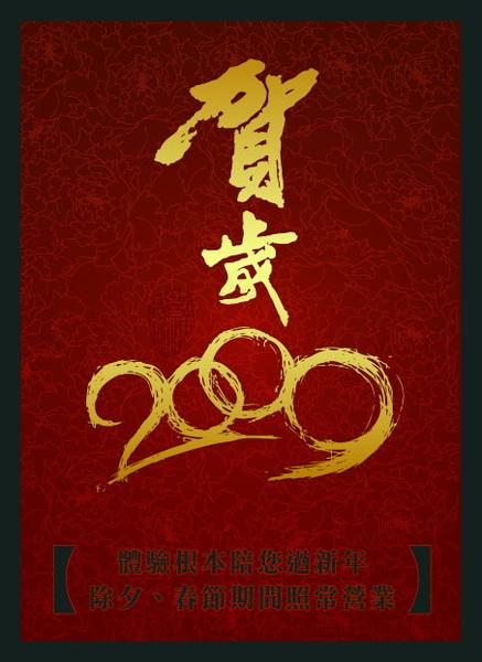 2009-1.jpg
