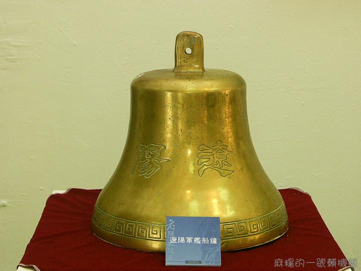 20051126老陽史蹟展4.jpg