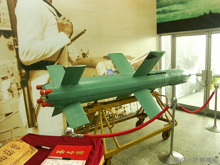 20051126老陽史蹟展6.jpg