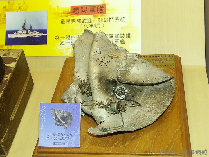 20051126老陽史蹟展10.jpg