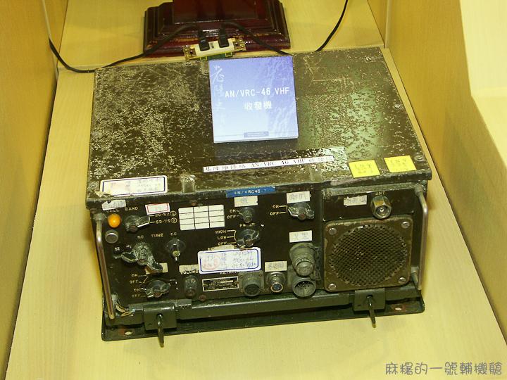 20051126老陽史蹟展14.jpg