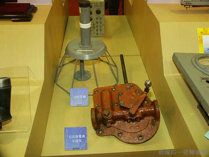 20051126老陽史蹟展16.jpg