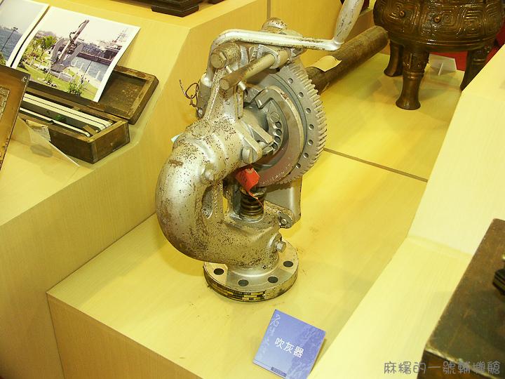 20051126老陽史蹟展20.jpg