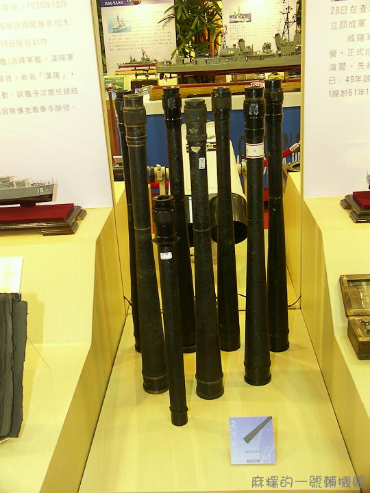 20051126老陽史蹟展22.jpg