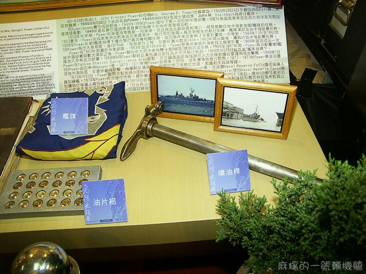 20051126老陽史蹟展28.jpg