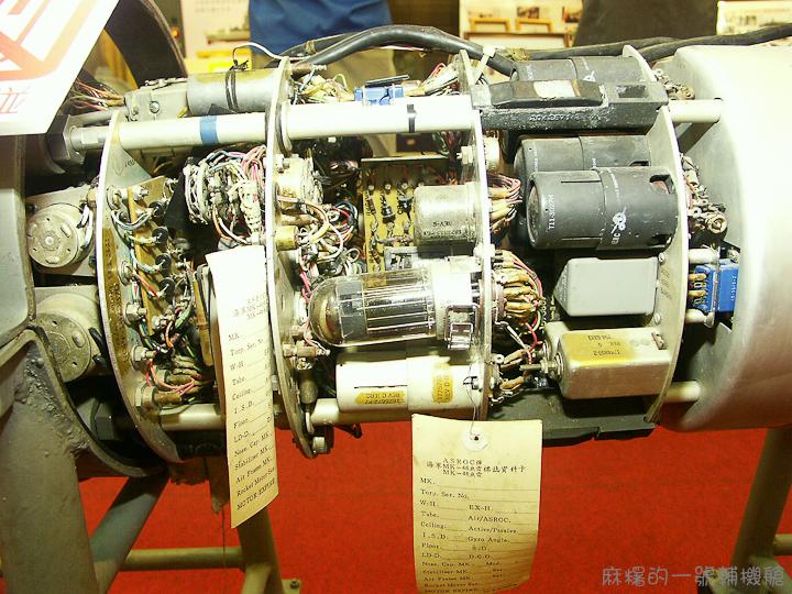 20051126老陽史蹟展38.jpg