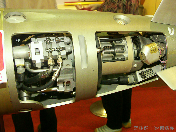 20051126老陽史蹟展44.jpg