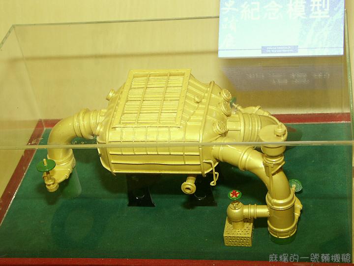 20051126老陽史蹟展53.jpg