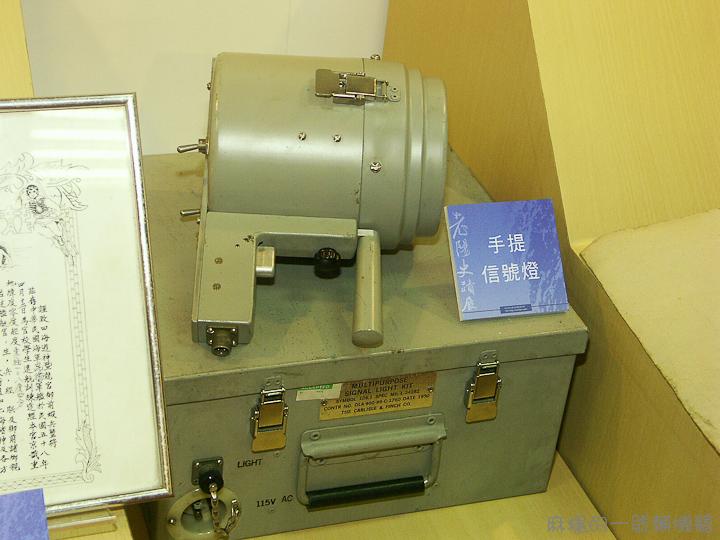 20051126老陽史蹟展59.jpg