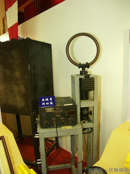 20051126老陽史蹟展62.jpg