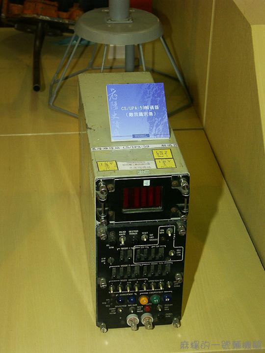 20051126老陽史蹟展72.jpg