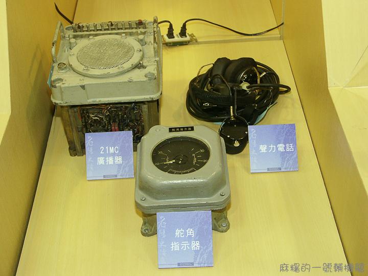 20051126老陽史蹟展75.jpg