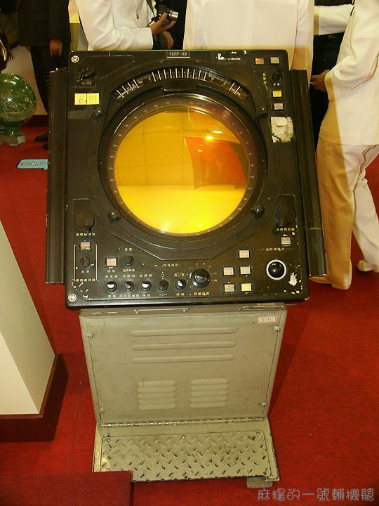 20051126老陽史蹟展78.jpg