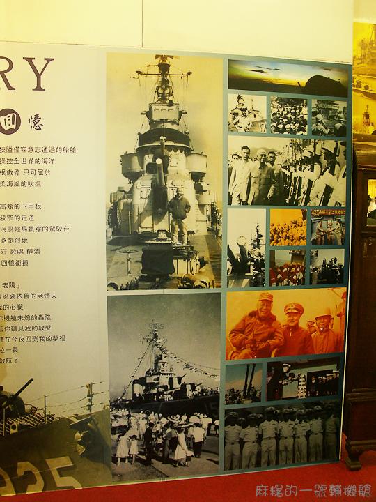 20051126老陽史蹟展80.jpg