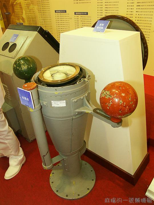 20051126老陽史蹟展81.jpg