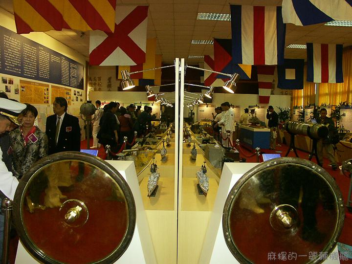 20051126老陽史蹟展82.jpg