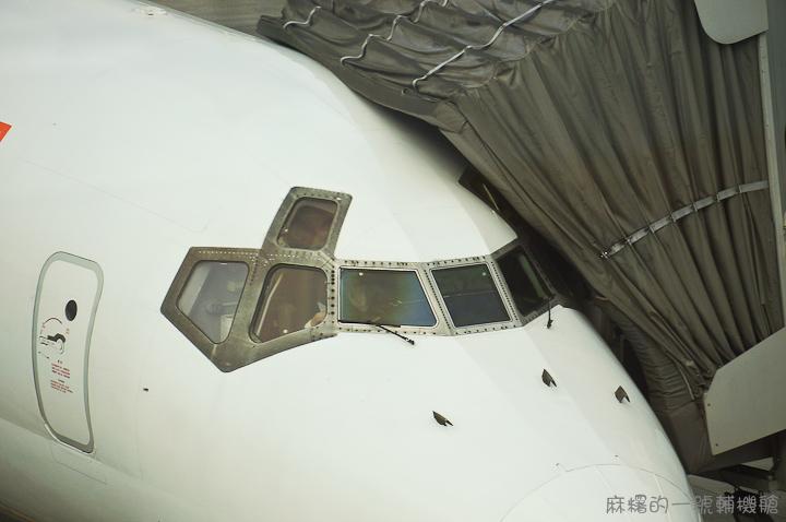 20120128松山觀景台5.jpg