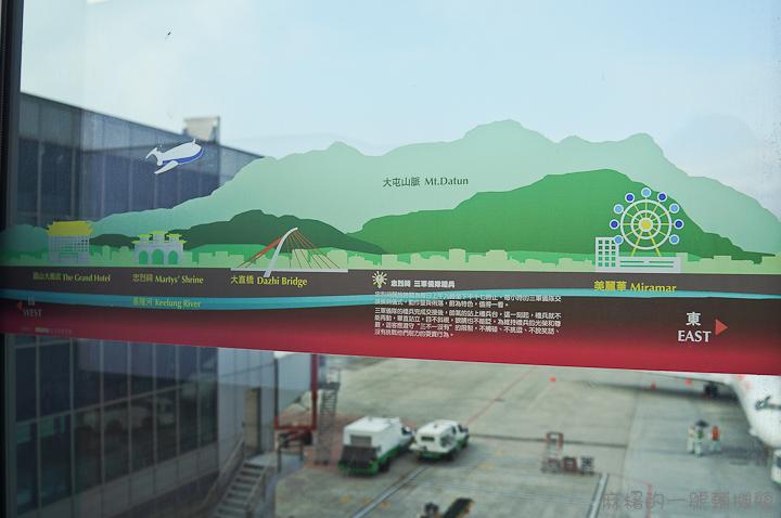 20120128松山觀景台8.jpg