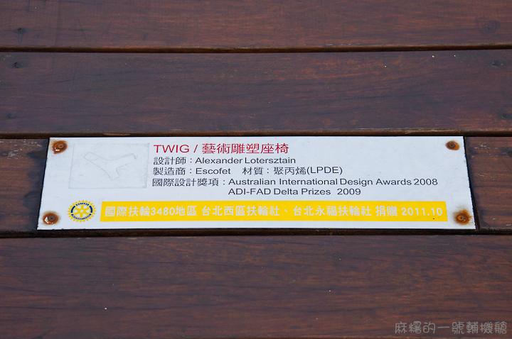 20120128松山觀景台61.jpg