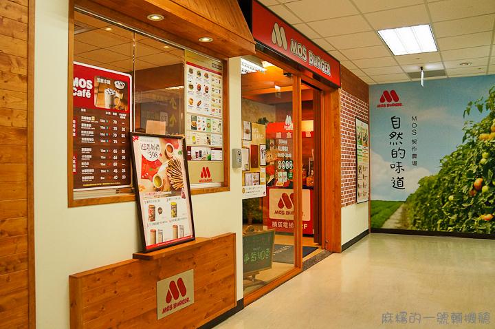 20120128松山觀景台79.jpg