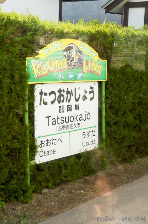 20120512日本第二天232-2-2