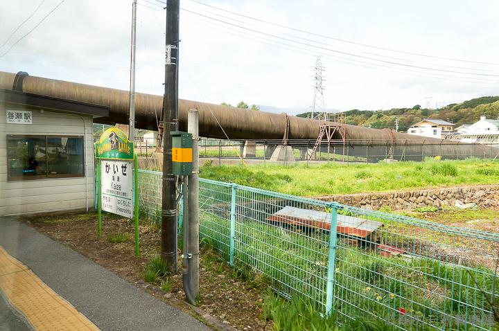 20120512日本第二天247-2-2