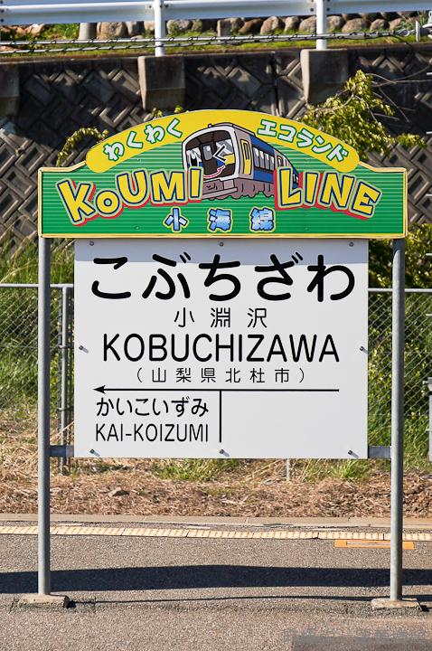 20120512日本第二天620-2-2