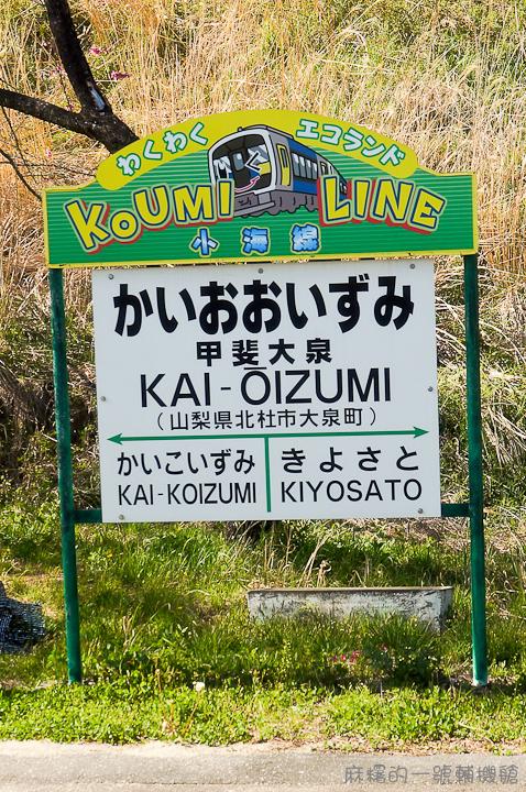 20120512日本第二天536-2-2