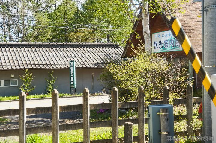 20120512日本第二天537-2-2