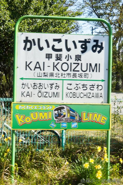 20120512日本第二天542-2-2