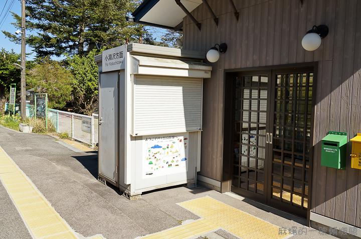 20120512日本第二天543-2-2