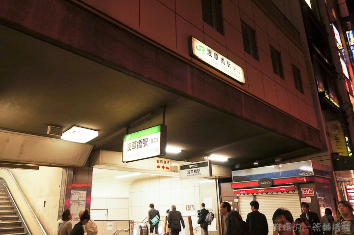 20120512日本第二天697-2