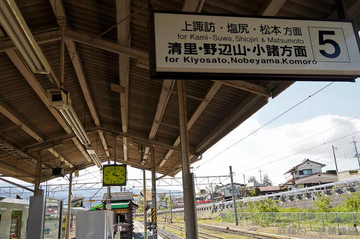 20120512日本第二天570-2-2